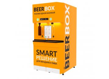 Pegas Beerbox